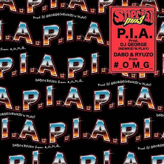 PIA_Jacket.JPG