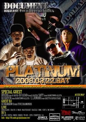 PLATINUM - 03.22.jpg