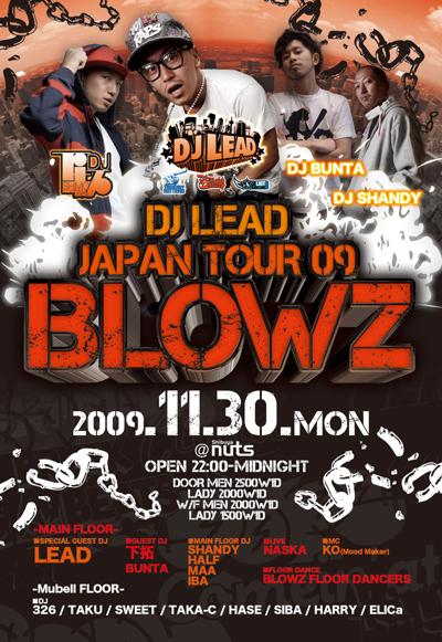 091130-tokyo_blowz_2001.jpg