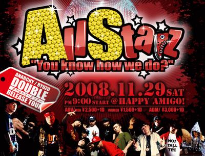 20081129_nara.jpg