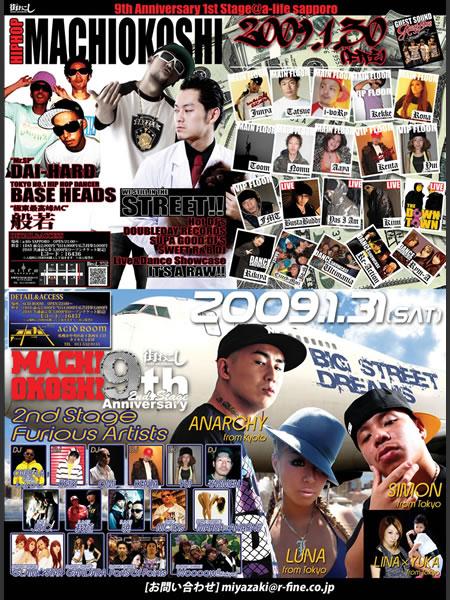 200902_sapporo.jpg