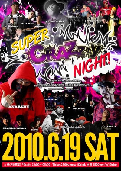 20100619_2.jpg