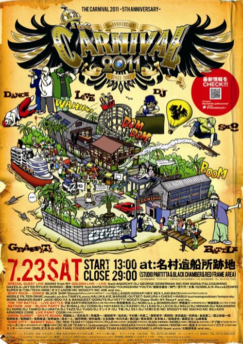 B5_poster_2.jpg
