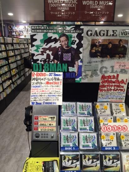 タワーレコード渋谷2.jpg