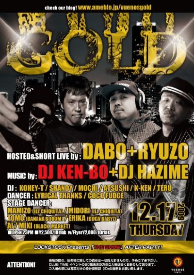 GOLD_400.jpg