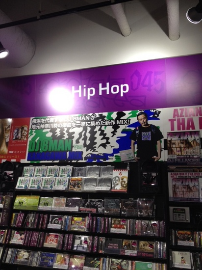 HMV横浜ワールドポーターズDJ 8MAN2.jpg
