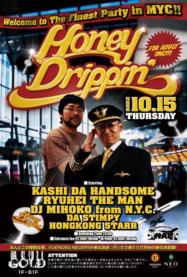 HoneyDrippin_flyer1015_nky.jpg