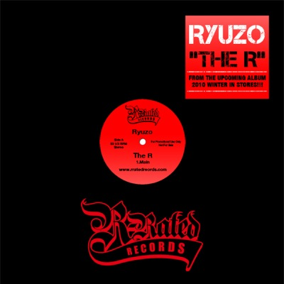 RYUZO_THER_2.jpg