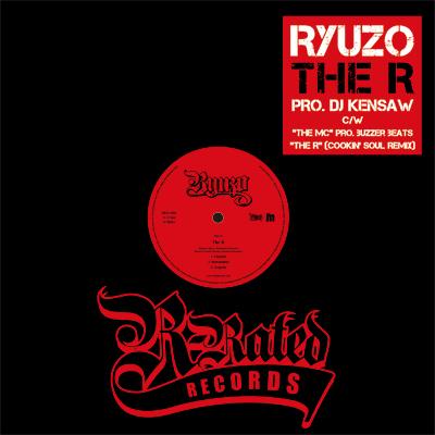 RYUZO_THER_vinyl.jpg