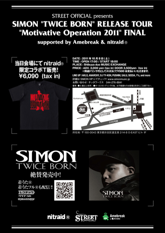 SIMON_10-8_flyer(ura)_2.jpg