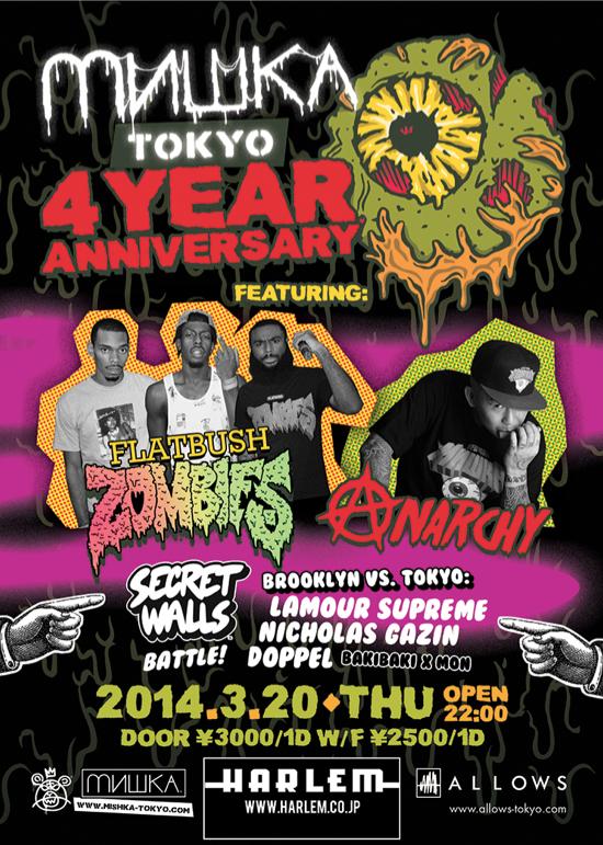 Tokyo-4Year.Front_.jpg