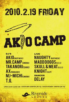 akio_camp_2.jpg