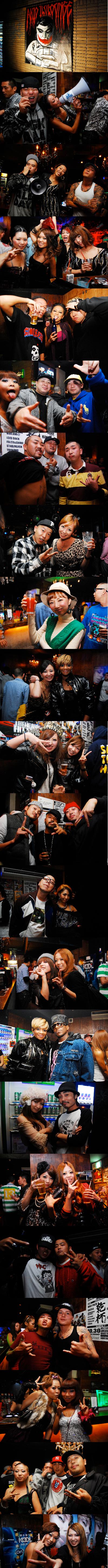 akioilu_02.jpg
