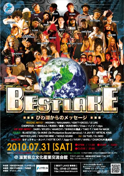 bestlakeo_2.jpg