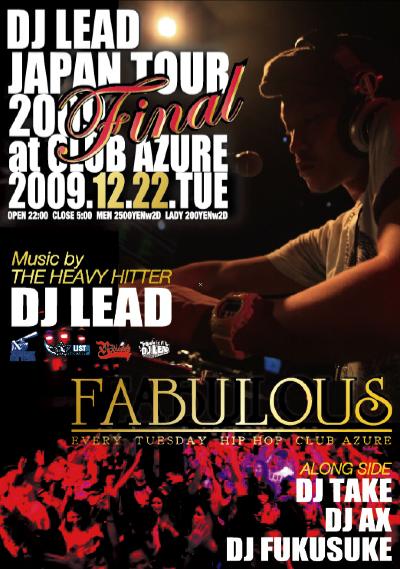 fabulous_091222-djleadjapantourfinal_400.jpg