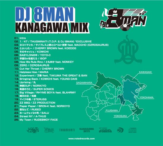kanagawamix_back.jpg