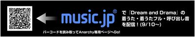 musicjp.jpg