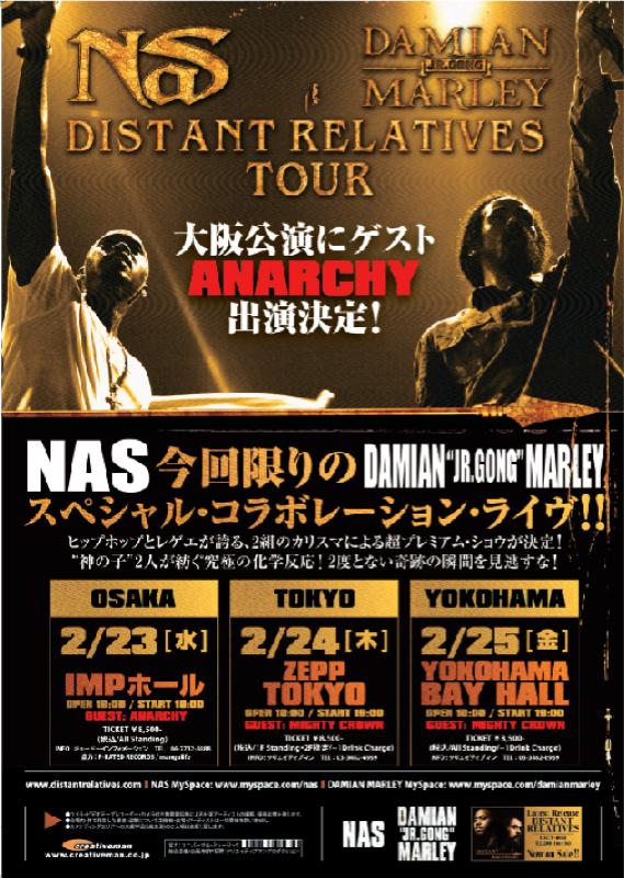 nas&damian_osaka_poster_2.jpg