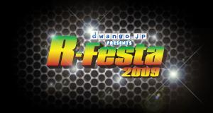 r-festa2009.jpg