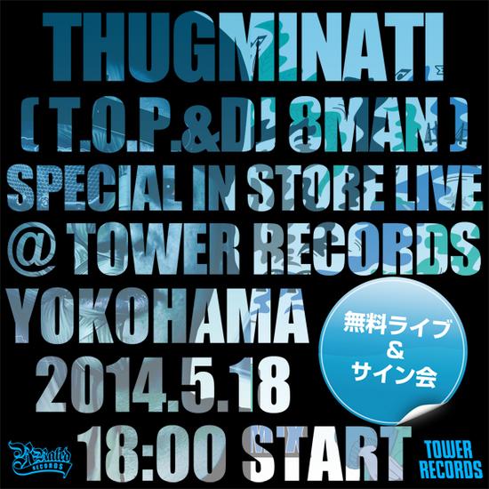 thugminati_tower.jpg