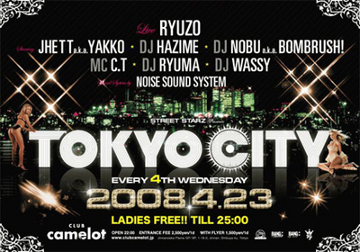 tokyocity08042201.jpg