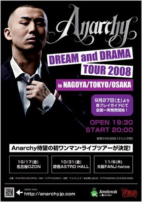 tour_flyer.jpeg
